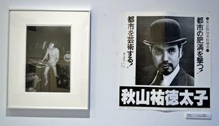 watanabe_hara_photo_exhibition_01.jpg